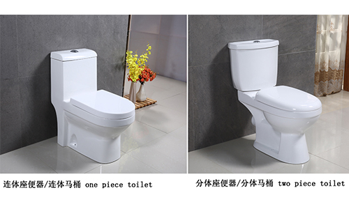 YIDA one piece toilet widely employed for-1
