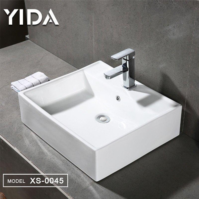 Vessel Basin XS-0045