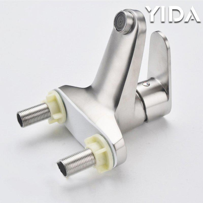 Bathroom Faucet Stainless Steel 8301