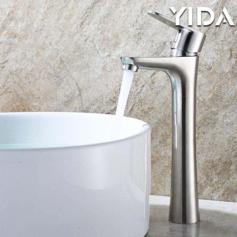 Bathroom Faucet Stainless Steel 8304