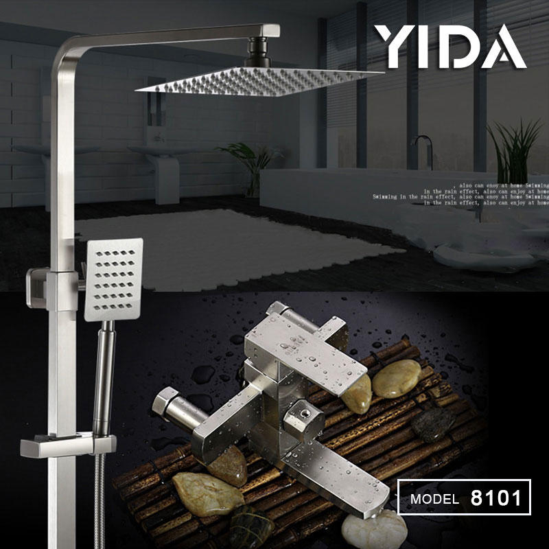 SUS 304 Shower Set with Top Shower for Hotel - 8101